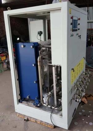 上海智能恒温水冷机